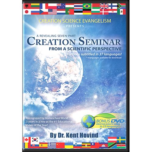 Dr. Kent Hovind's Creation Seminar