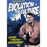Exposing Evolution in Entertainment DVD
