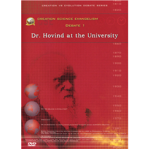Debate DVD #1 - Dr. Hovind at the University