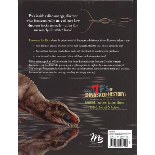 Dinosaurs for Kids eBook (PDF)