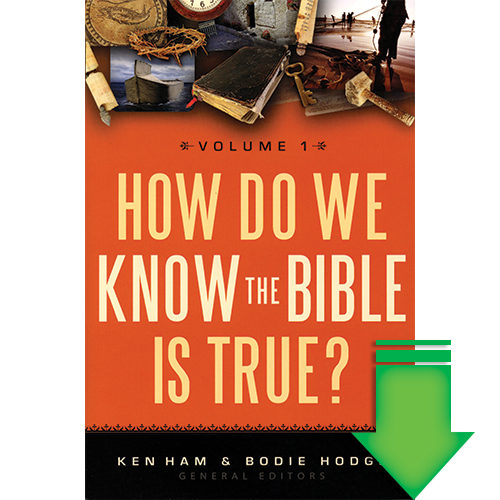How Do We Know the Bible is True? Vol 1 eBook (EPUB, MOBI)