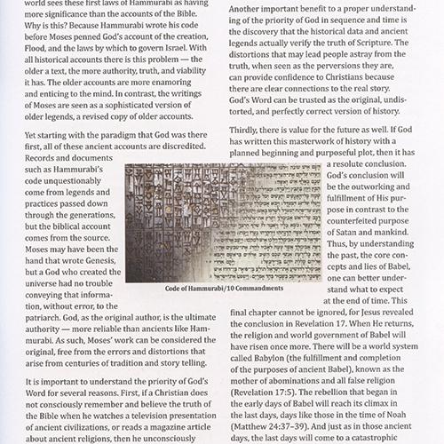 The Genius of Ancient Man eBook (PDF)