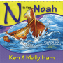 N is for Noah (Illustrated Flipbook)