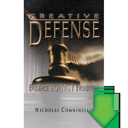 Creative Defense eBook (EPUB, MOBI)