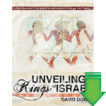 Unveiling the Kings of Israel eBook (PDF)