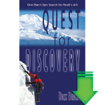 Quest for Discovery eBook (EPUB, MOBI)