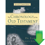 The Chronology of the Old Testament eBook(EPUB,PDF)