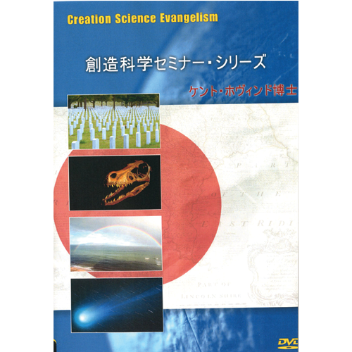 Creation Seminar Series in Japanese (2 DVD's)