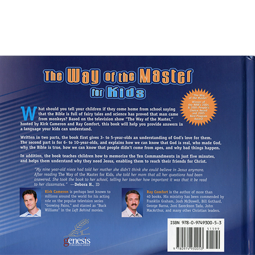 The Way of the Master for Kids Back