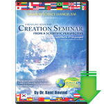 Dr. Kent Hovind's Creation Seminar Transcripts Package (PDF)