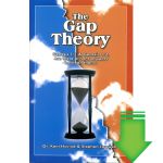 The Gap Theory PDF