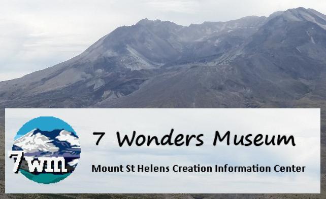 7 wonders museum