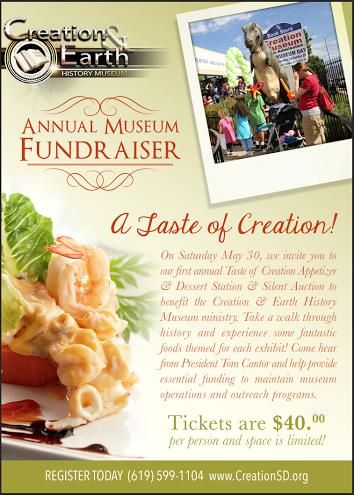 Creation Museum fundraiser