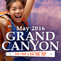 The 2016 Grand Canyon Tour
