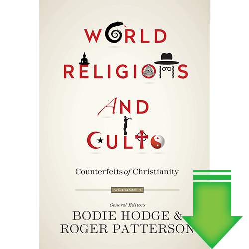 World Religions and Cults Volume 1 eBook (PDF & MOBI)