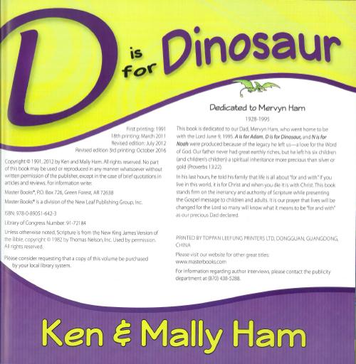 D is for Dinosaur (Revised) readinside