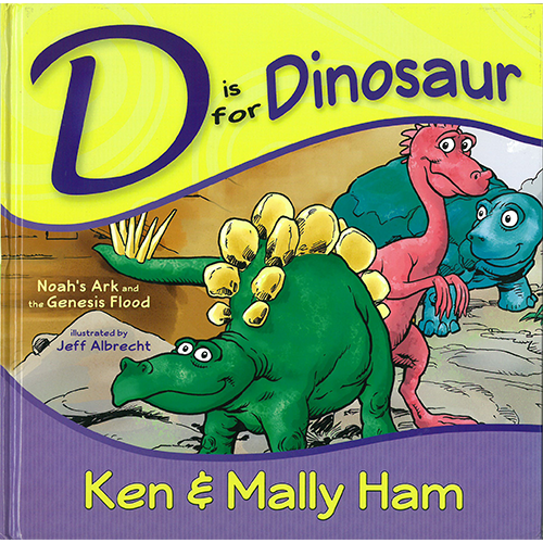 D is for Dinosaur (Revised)