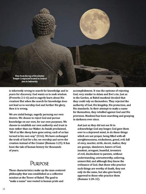 The Secrets of Ancient Man eBook (PDF) inside