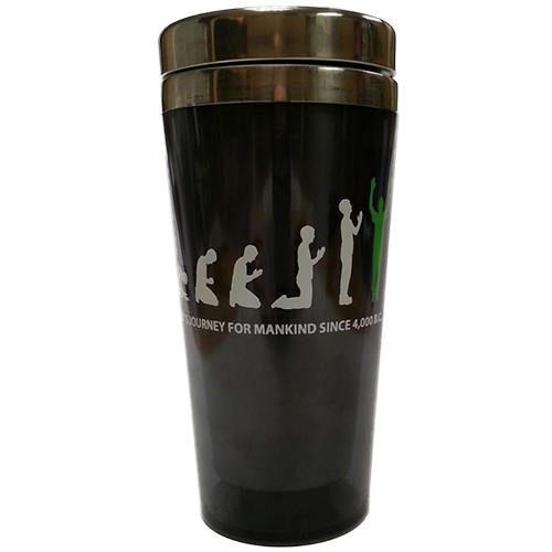 God's Journey for Mankind Travel Mug