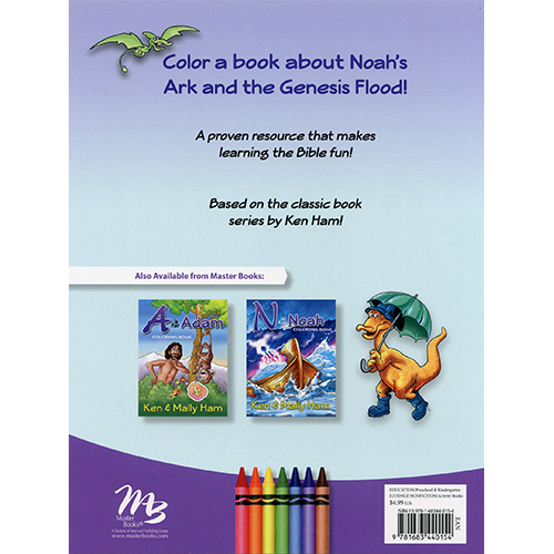 D is for Dinosaur Coloring Book back