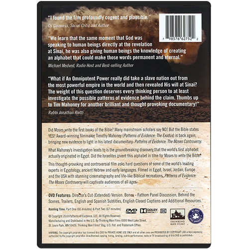 Patterns of Evidence: The Moses Controversy DVD back